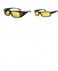 Apsauginiai akiniai nuo saulės