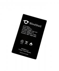 Mobiliojo telefono BlindShell baterija