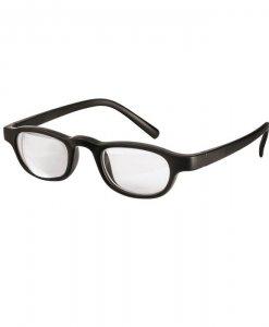 didinamieji akiniai